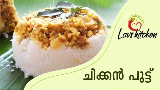 Chicken Puttu   Lavs Kitchen