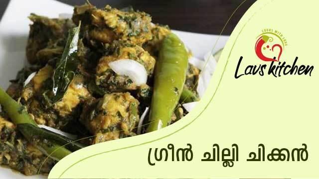 Green Chilly Chicken   Lavs Kitchen