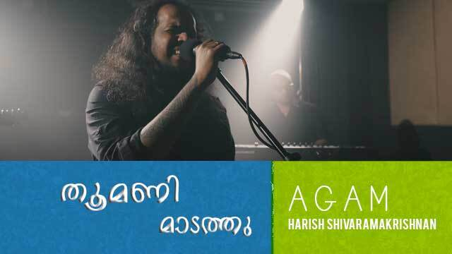 Thoomani Maadathu | Agam | Sessions from The Space | Episode 1