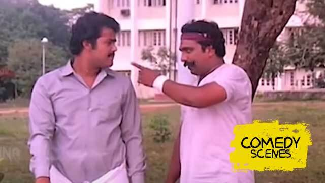 """""""You Will not see any Minute of the Today...ഇറങ്ങി പോടാ...""""  