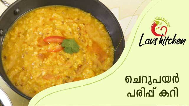 Split Moong Dal (ചെറുപയർ) TIKKI    Lavs Kitchen