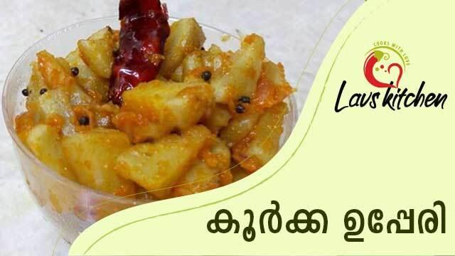 KOORKKA ഉപ്പേരി    കൂർക്ക ഉപ്പേരി    Lavs Kitchen