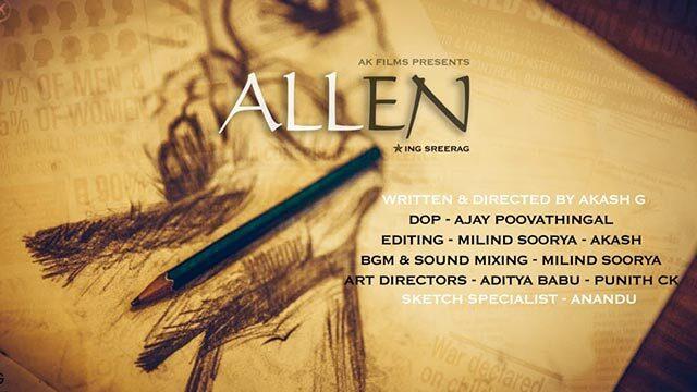 ALLEN | അലൻ | Akash G