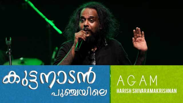 The Boat Song (Extended) | Agam LIVE