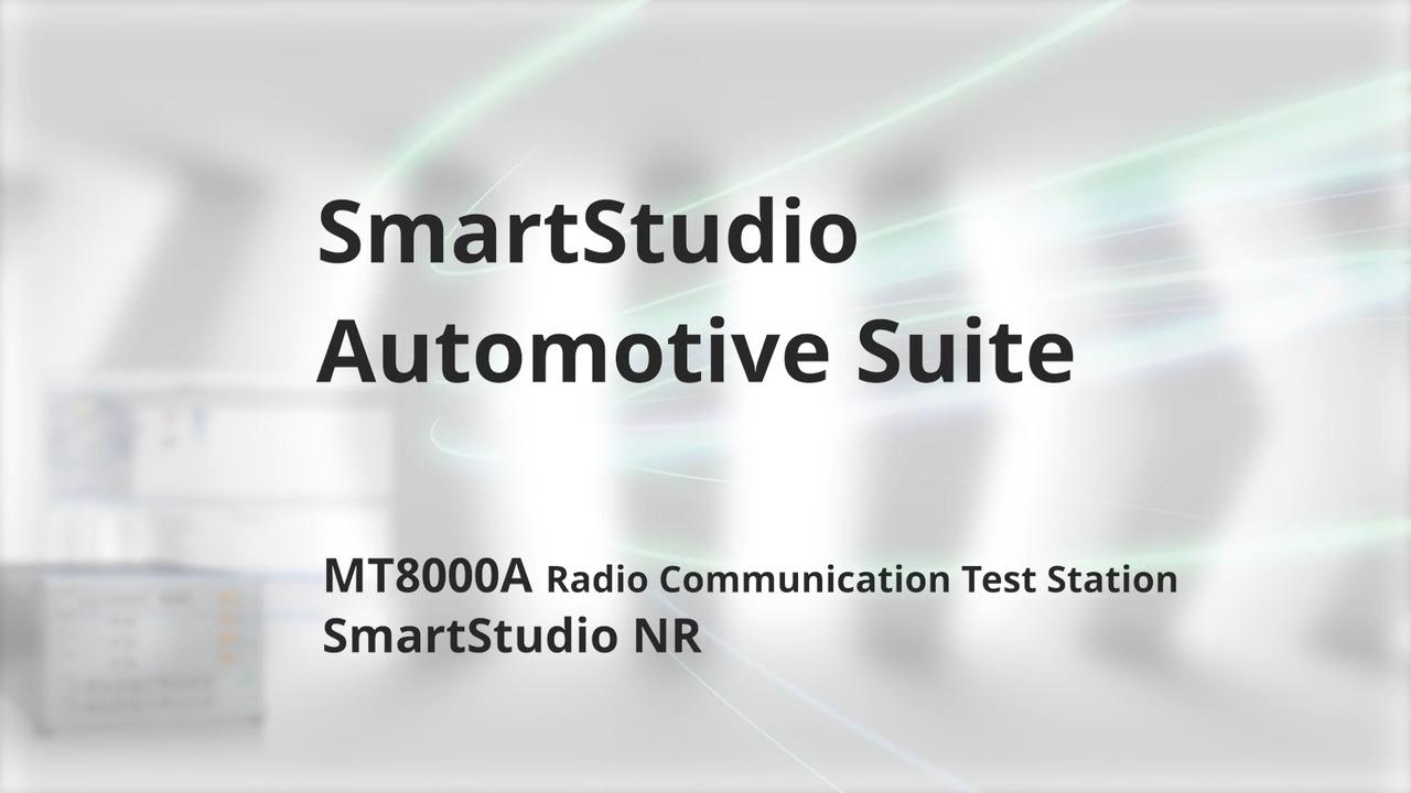 SmartStudio Automotive Suite