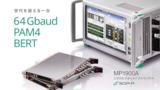 MP1900A-64G-PAM-J