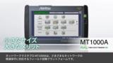 MT1000A 100G J