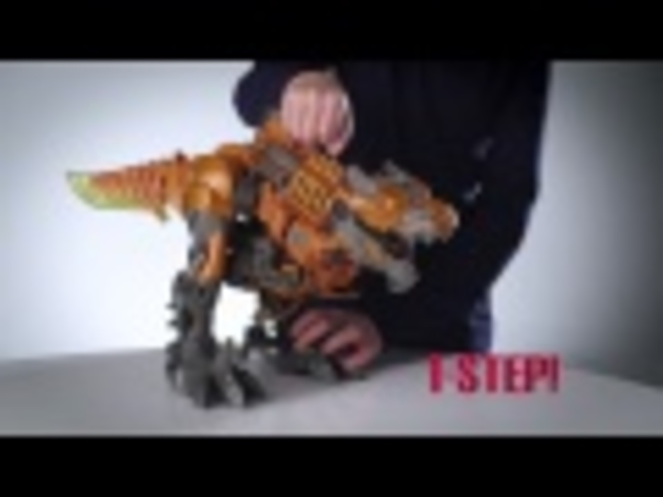 Transformers Grimlock Stomp & Chomp Product Demo