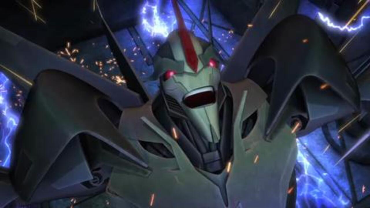 Transformers Beast Bites - Meet Starscream