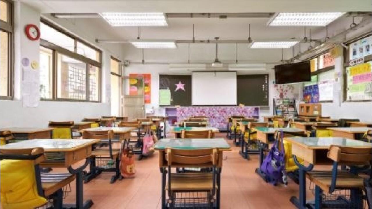 NYC parents speak out against 'woke' school curriculum