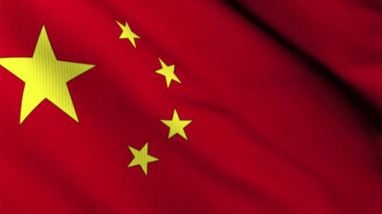 California pension fund invested in companies tied to Chinese communist party
