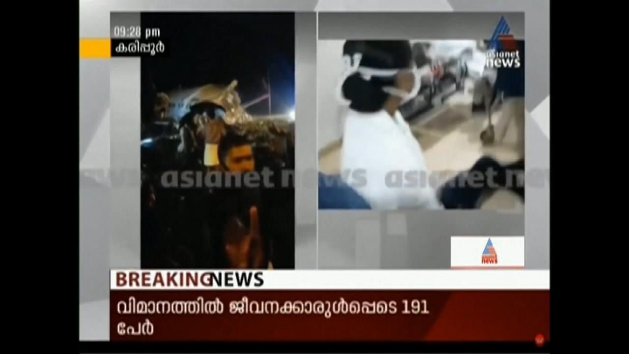 Air India flight skids off runway, splits in...