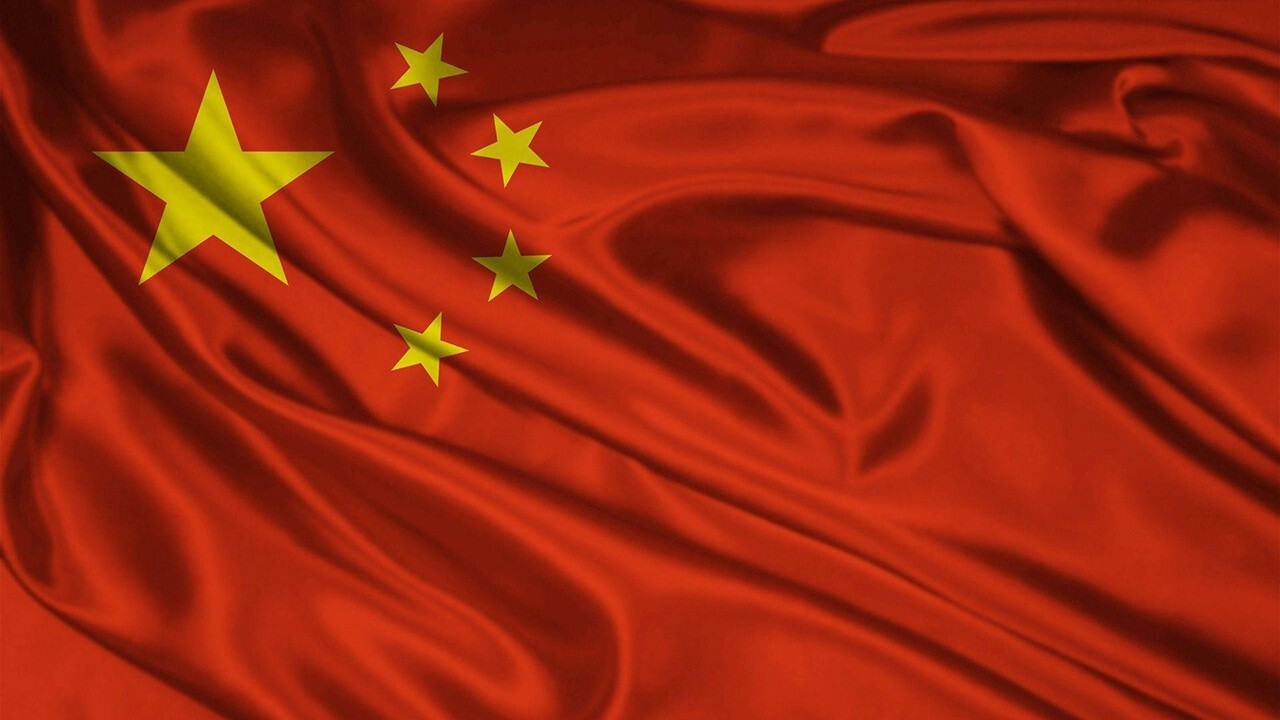 Head of NSA warns of cybersecurity threats from China