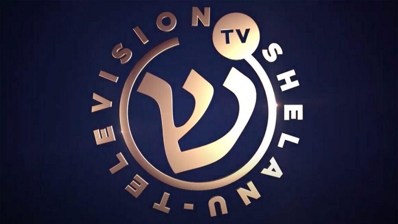 Israel đóng cửa kênh Christian TV trong một động thái hiếm hoi