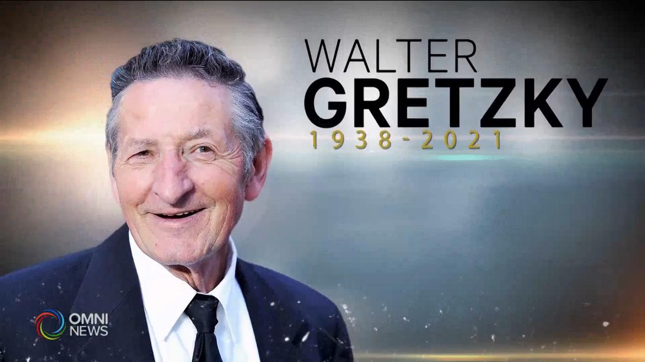 冰球界巨星Wayne Gretkzy父親病逝 — Mar 05, 2021 (ON)