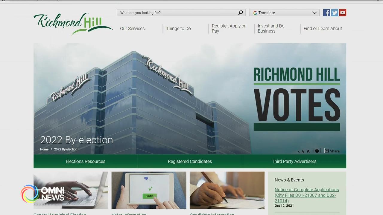 烈治文山市长补选程序正式展开- Oct 15, 2021 (ON)