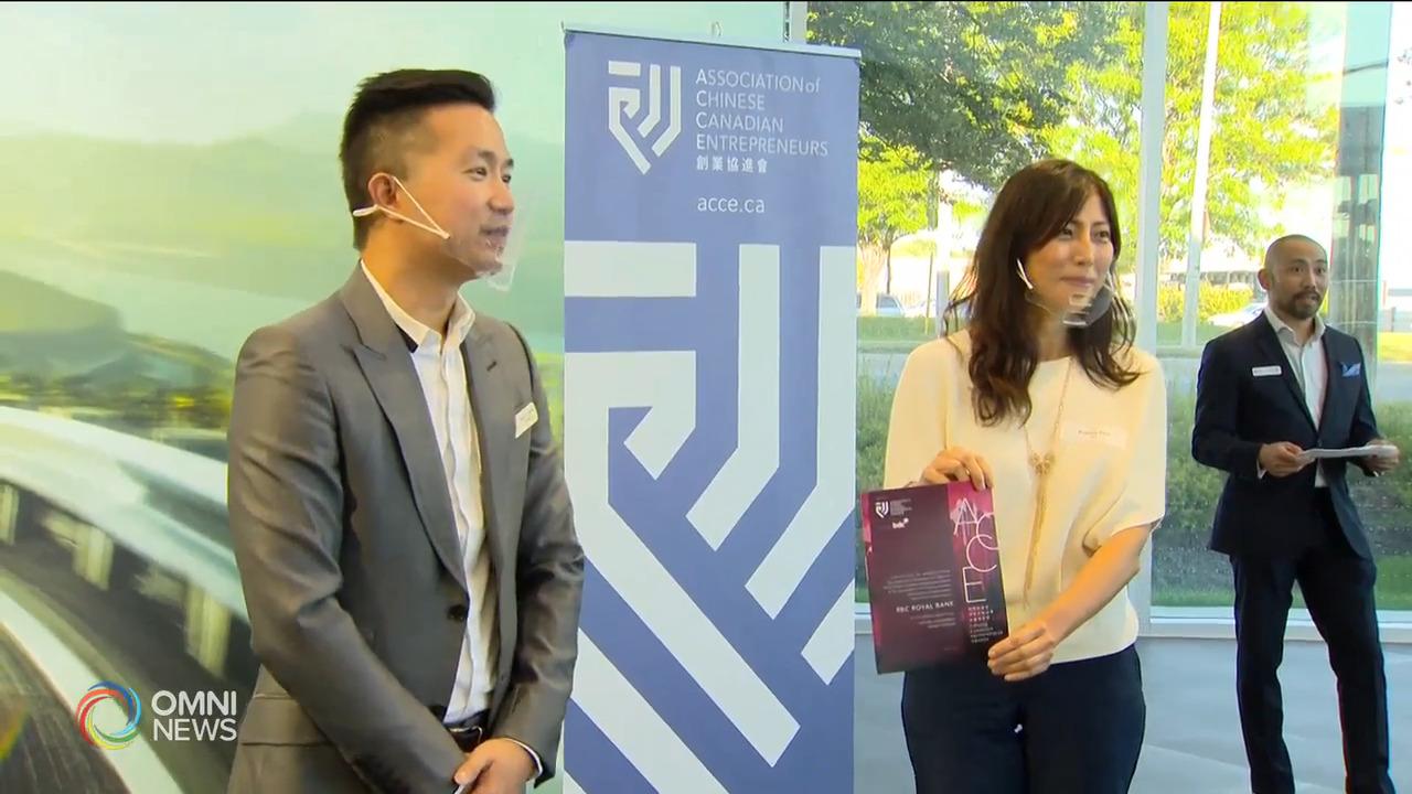 新一屆傑出華裔創業家選舉接受提名 — Sep 17, 2021 (ON)