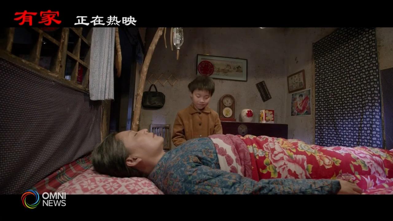 TIFF展映两部真实事件改编的中国电影- Sep 16, 2021 (ON)