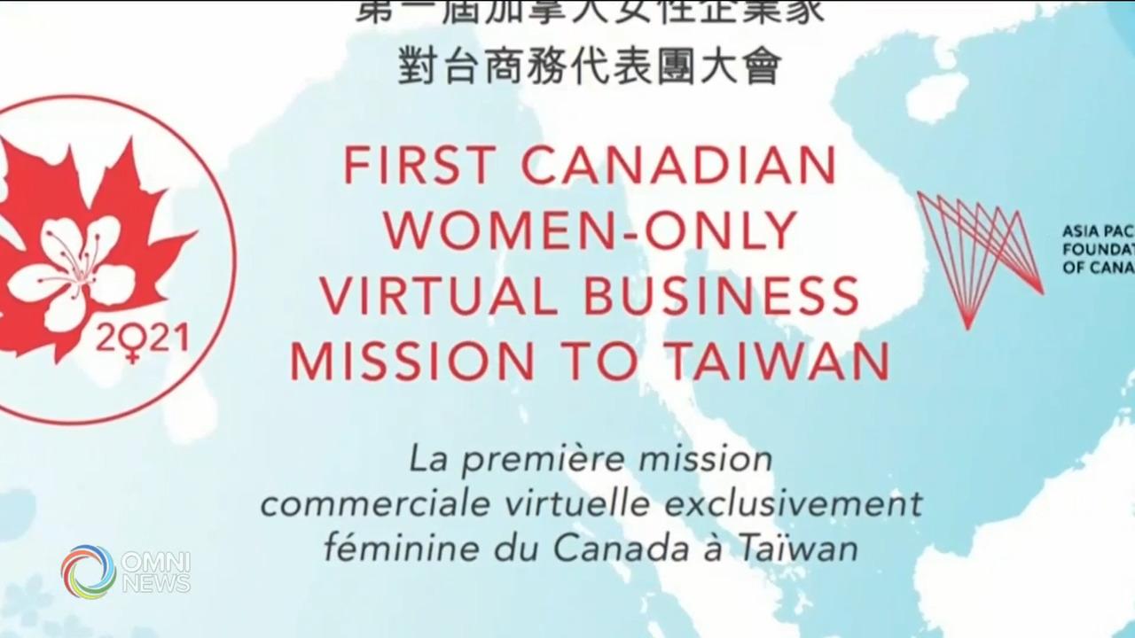首届加拿大女性企业家对台商务大会- Mar 03, 2021