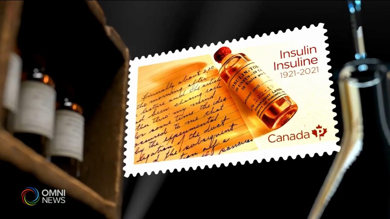 胰岛素发明一百周年纪念邮票- Apr 15, 2021