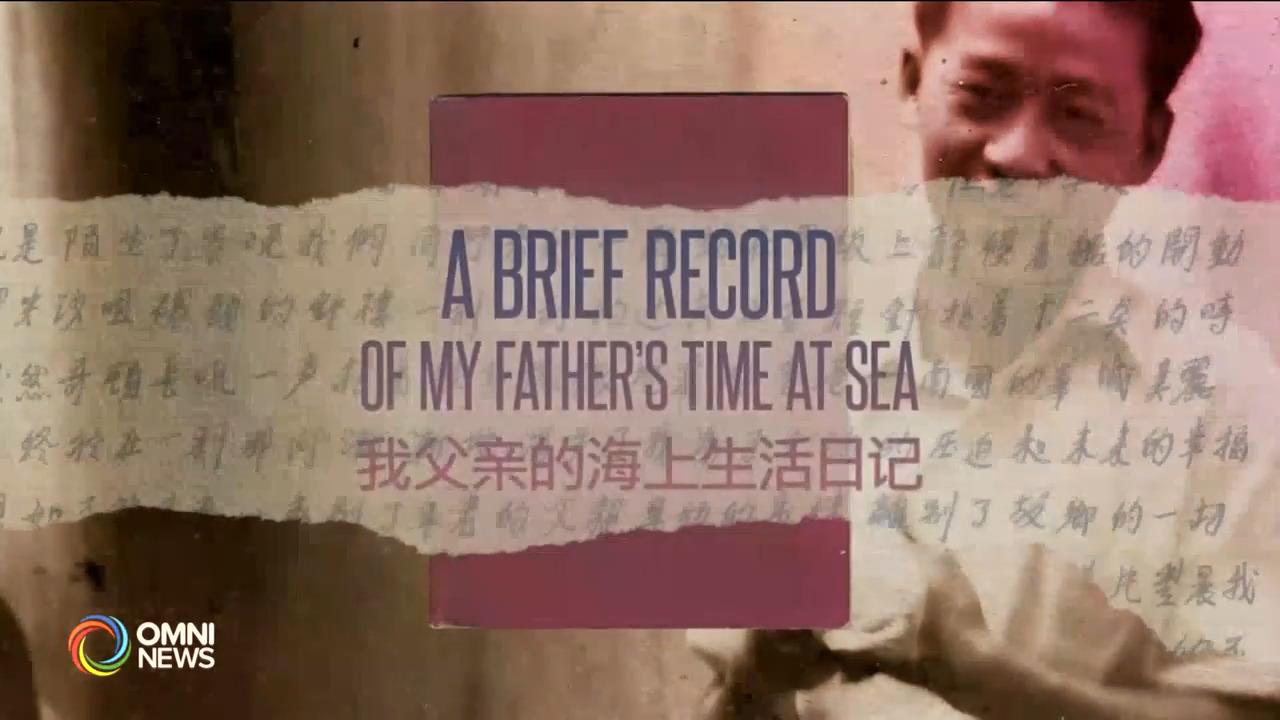 纪录片 – 我父亲的海上生活日记- Oct 14, 2021 (ON)