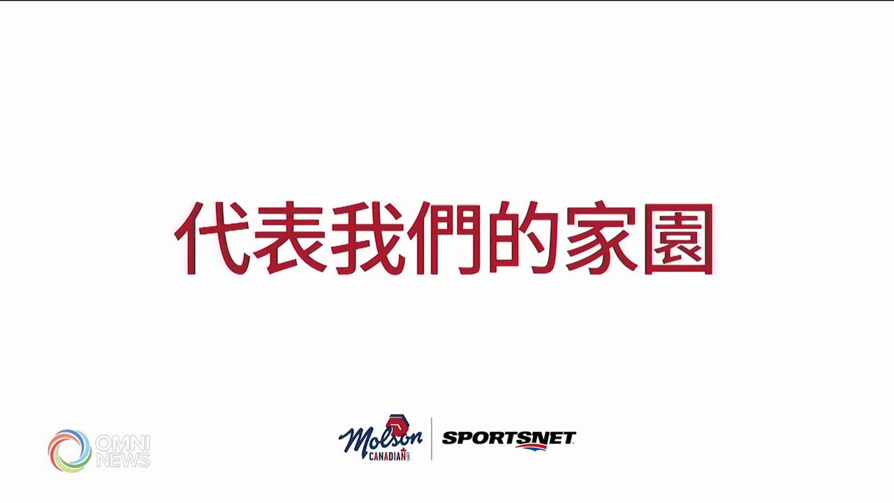 明晚首次以包括中文的七種族裔語言轉播冰球 — Apr 16, 2021 (ON)