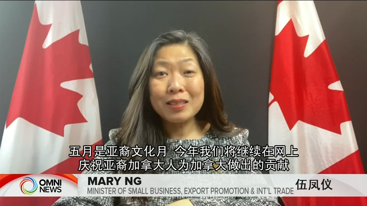 Celebrating Asian Heritage Month with Liberal MP Mary Ng | OMNI News Mandarin