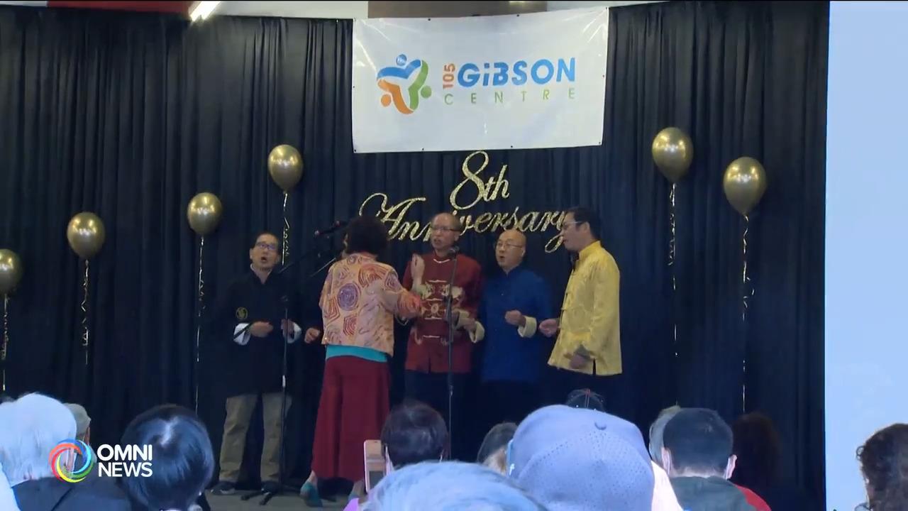 105 Gibson社区中心八周年庆祝活动- Oct 18, 2021 (ON)